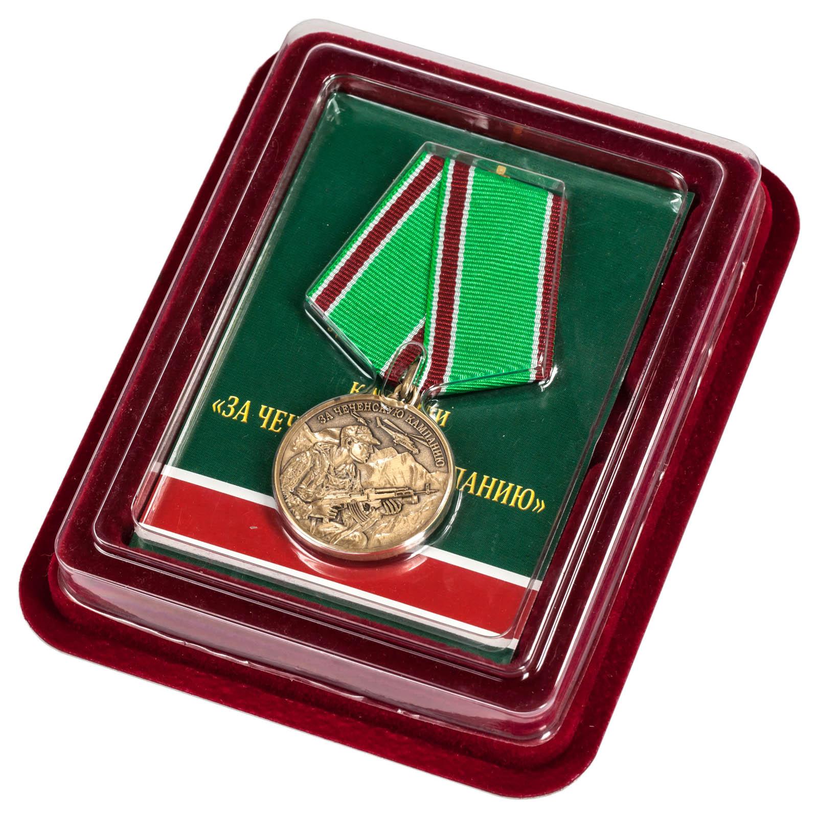 """Медаль """"За Чеченскую кампанию"""" Ветеран в футляре из флока темно-бордового цвета"""