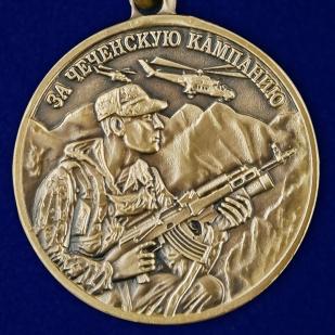 """Купить медаль """"За Чеченскую кампанию"""" Ветеран в футляре из флока темно-бордового цвета"""