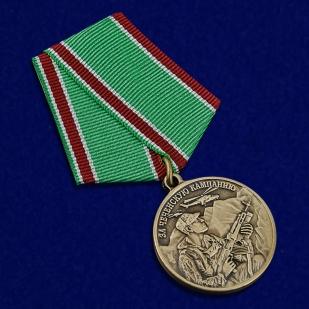 """Медаль """"За Чеченскую кампанию"""" Ветеран в футляре из флока темно-бордового цвета - общий вид"""