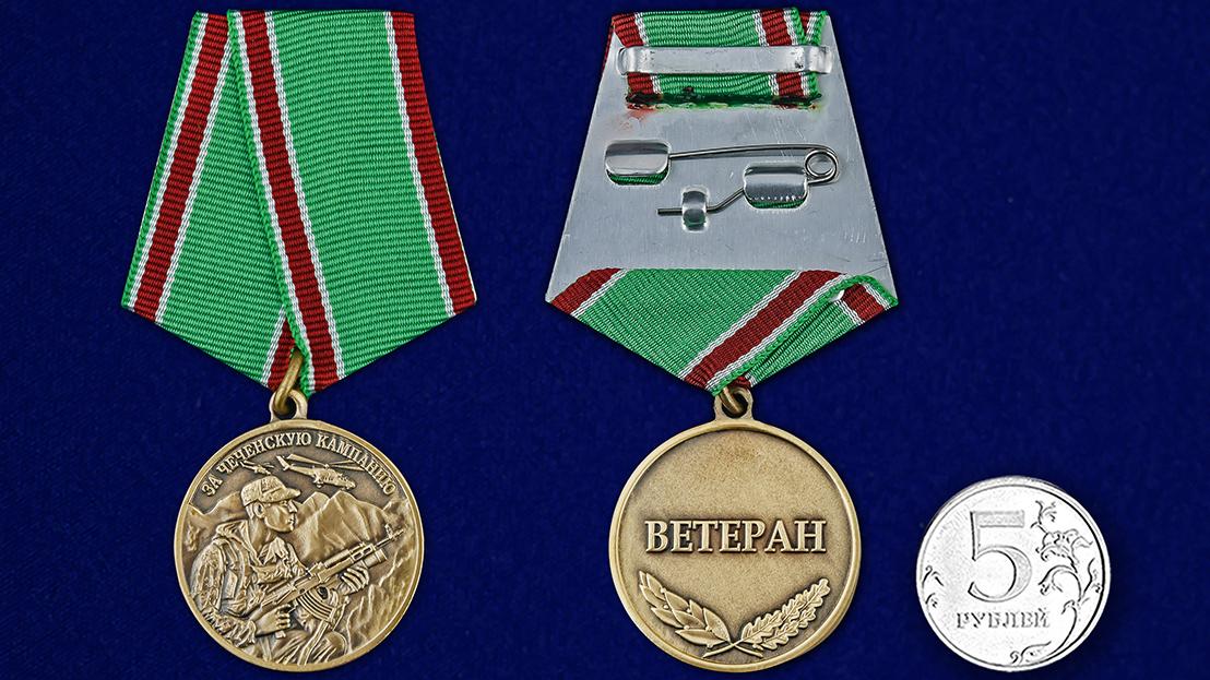 """Медаль """"За Чеченскую кампанию"""" Ветеран в футляре из флока темно-бордового цвета - сравнительный вид"""