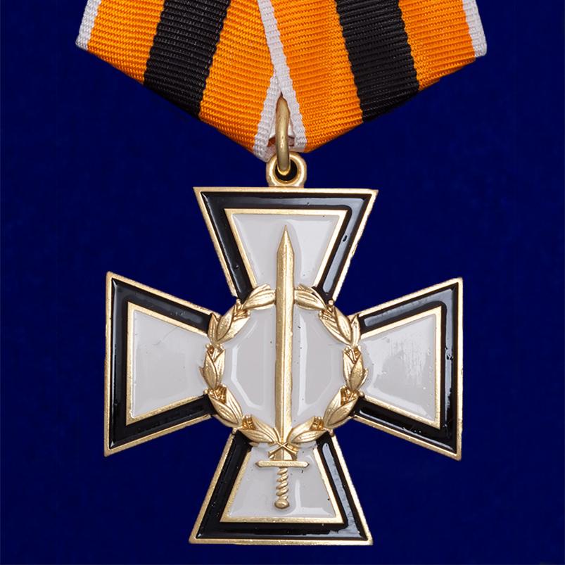 """Купить медаль """"За честь и верность"""""""