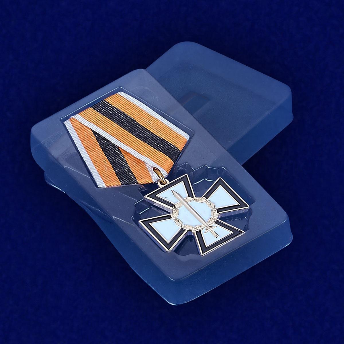 """Медаль """"За честь и верность"""" - вид в футляре"""