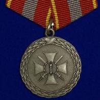 """Медаль """"За доблесть"""" 1 степени (Минюст России)"""