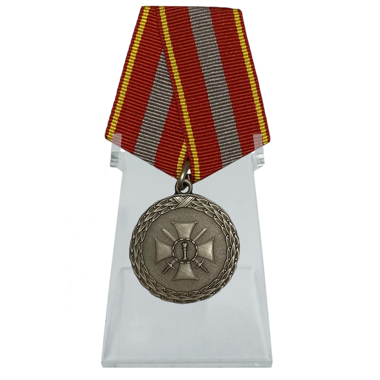 Медаль За доблесть 1 степени на подставке