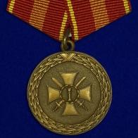 """Медаль """"За доблесть"""" 2 степени (Минюст России)"""