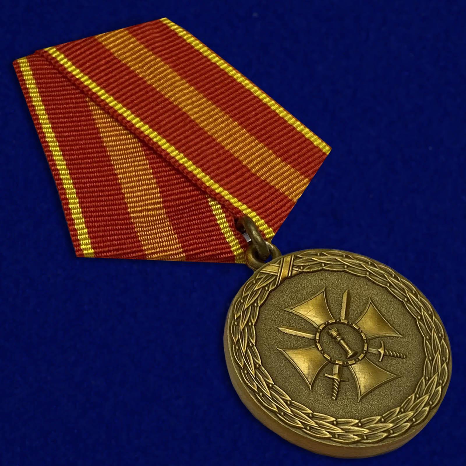 Медаль Министерства Юстиции За доблесть 2 степени - общий вид