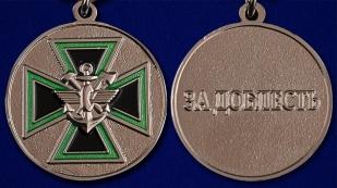 """Медаль """"За доблесть"""" ФСЖВ в бархатистом футляре из флока с прозрачной крышкой - аверс и реверс"""