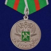 """Медаль """"За доблесть"""" ГТК ФТС России"""