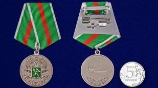"""Медаль """"За доблесть"""" ГТК ФТС России - сравнительный размер"""