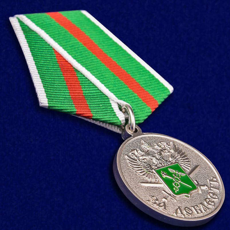 """Медаль """"За доблесть"""" ГТК ФТС России - вид под углом"""