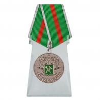 Медаль За доблесть ГТК ФТС России на подставке