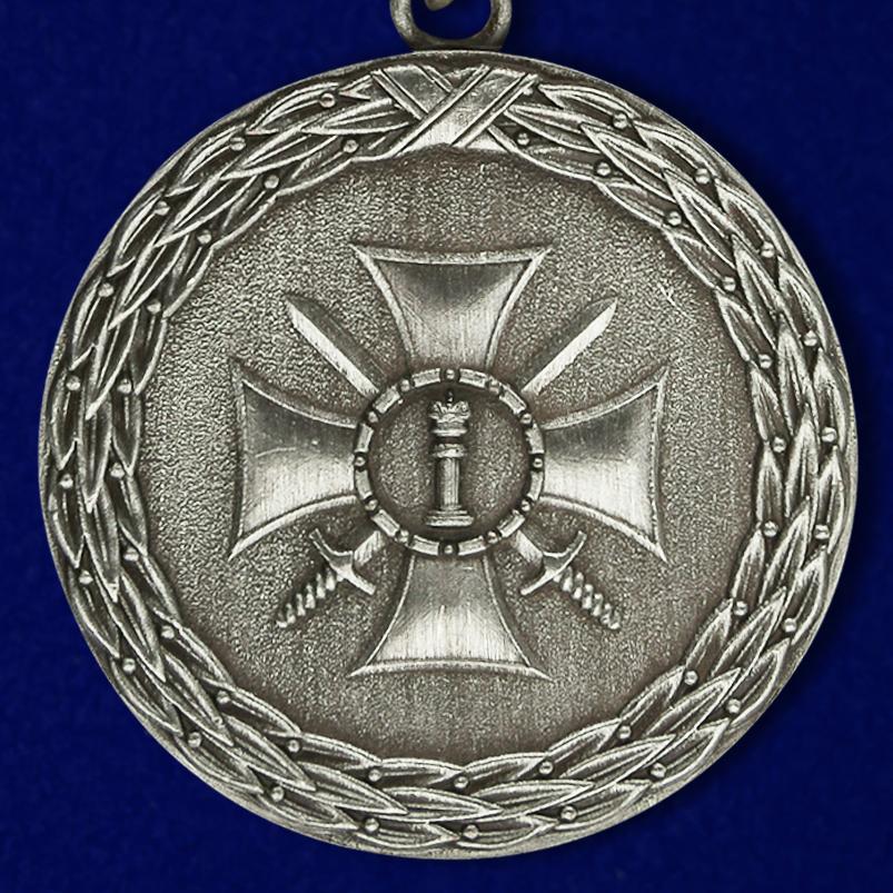 """Медаль """"За доблесть"""" Министерства Юстиции (1 степень) - аверс"""