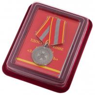 """Медаль """"За доблесть"""" Министерства Юстиции (1 степень)"""