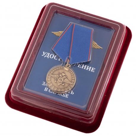 """Медаль """"За доблесть в службе"""" МВД России"""