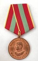 """Медаль """"За доблестный труд в Великой Отечественной войне 1941-1945»  Муляж"""