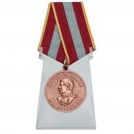 Медаль За доблестный труд в Великой Отечественной войне на подставке