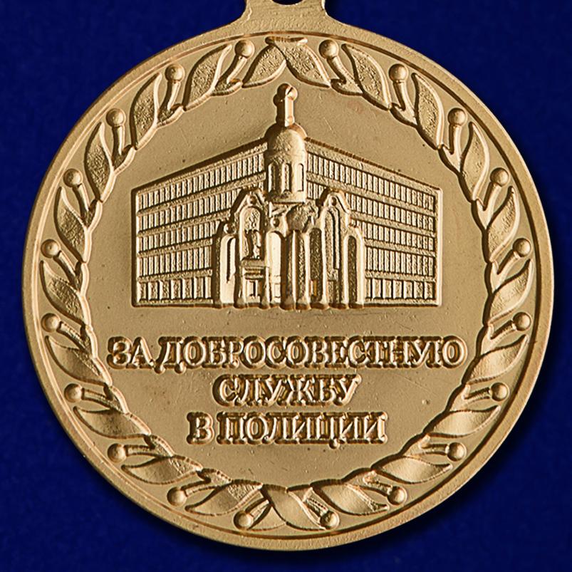 """Медаль """"За добросовестную службу в полиции"""" по низкой цене"""