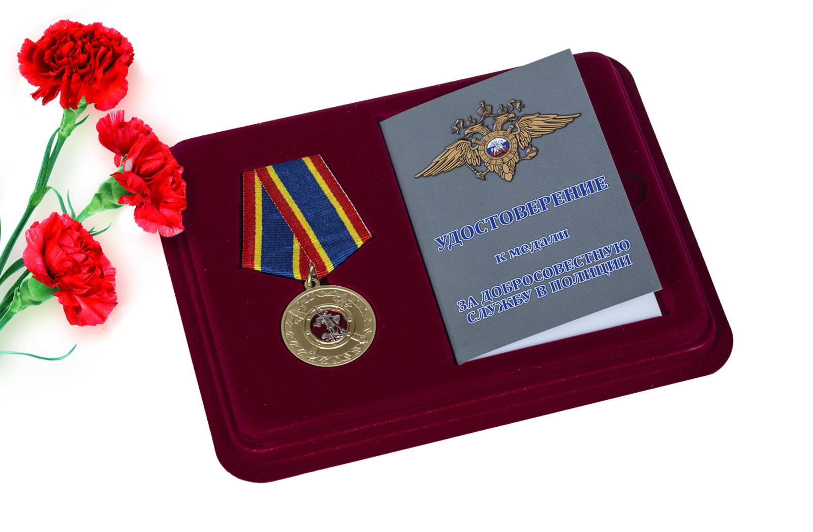Купить медаль За добросовестную службу в полиции с доставкой в ваш город