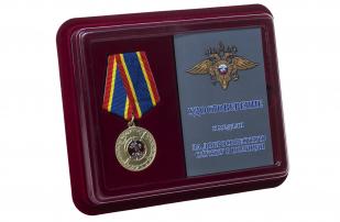 Медаль За добросовестную службу в полиции - в футляре с удостоверением