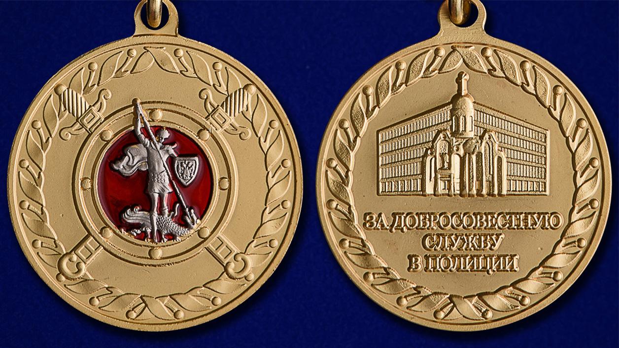 Медаль За добросовестную службу в полиции - аверс и реверс