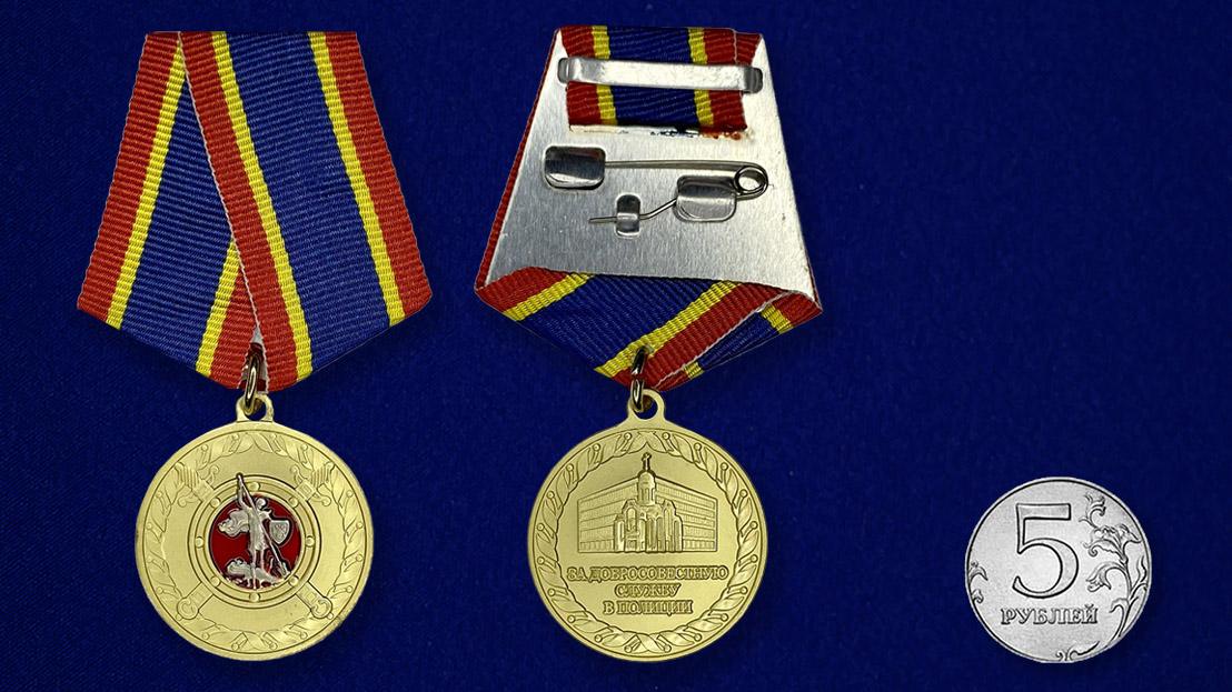 """Заказать медаль """"За добросовестную службу в полиции"""""""