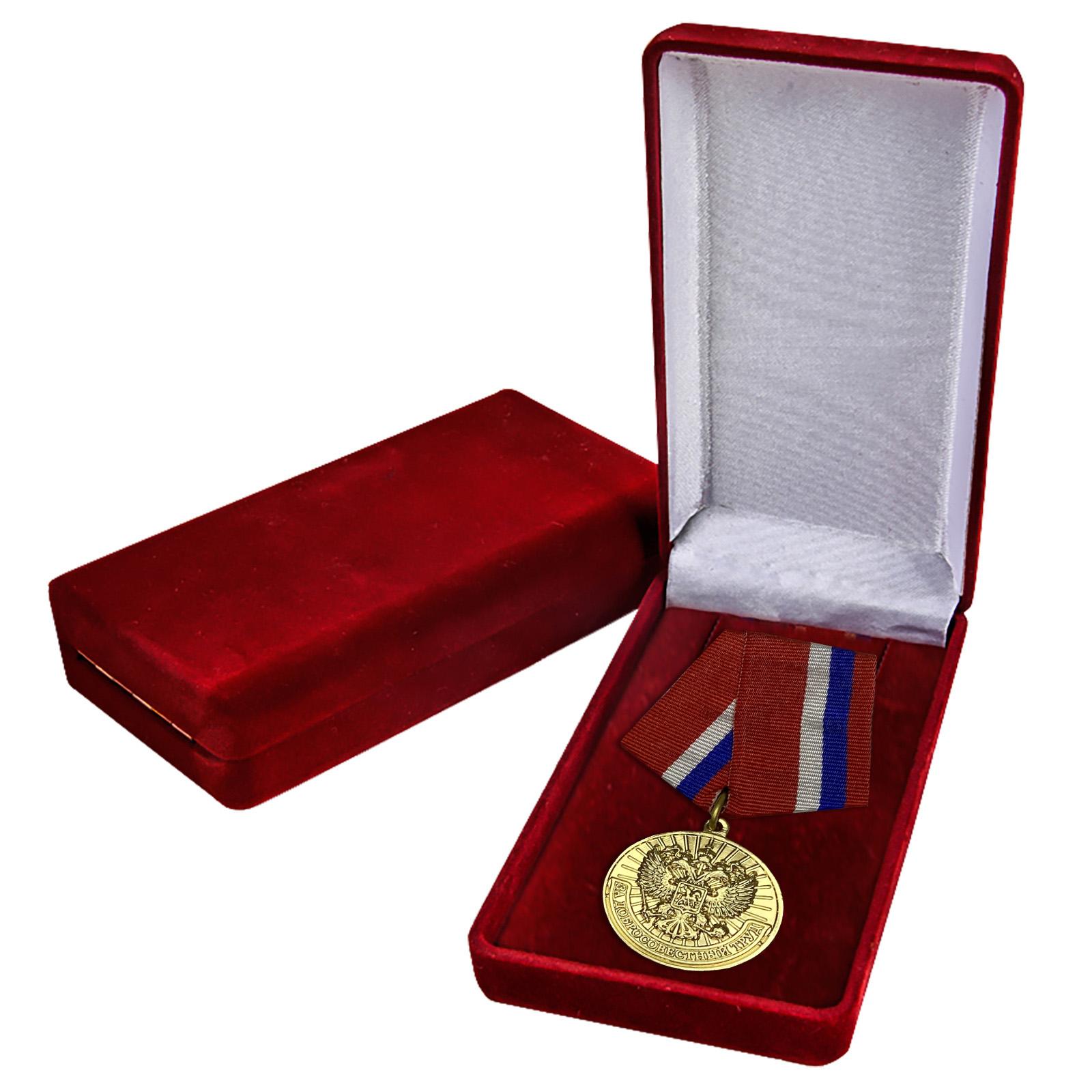 """Медаль """"За добросовестный труд"""" в футляре"""