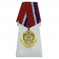 Медаль За добросовестный труд на подставке