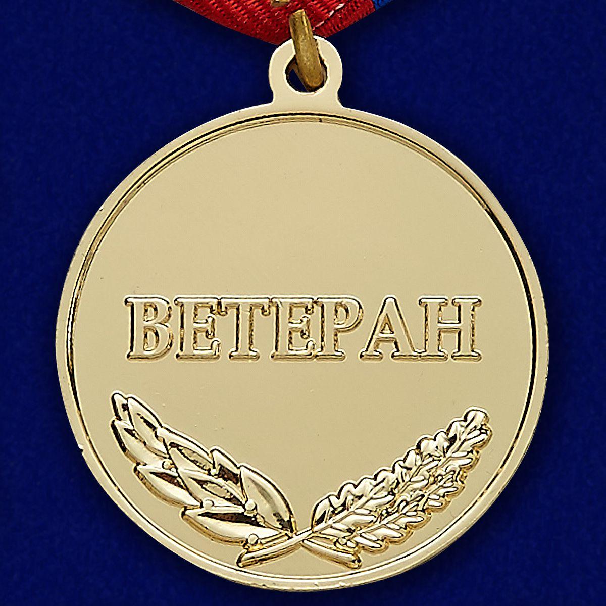 """Медаль """"За добросовестный труд"""" в наградном футляре по лучшей цене"""