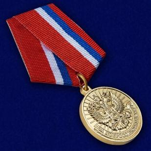 """Медаль """"За добросовестный труд"""" в наградном футляре от Военпро"""