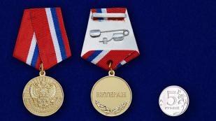"""Заказать медаль """"За добросовестный труд"""" в наградном футляре"""