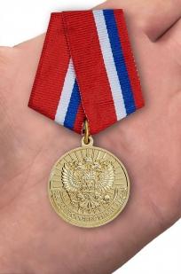 """Медаль """"За добросовестный труд"""" в наградном футляре с доставкой"""