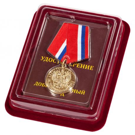 """Медаль """"За добросовестный труд"""" в наградном футляре"""