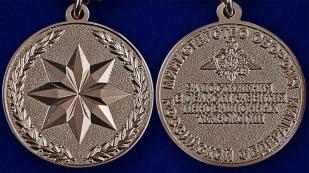 Медаль За достижения в области развития инновационных технологий - аверс и реверс