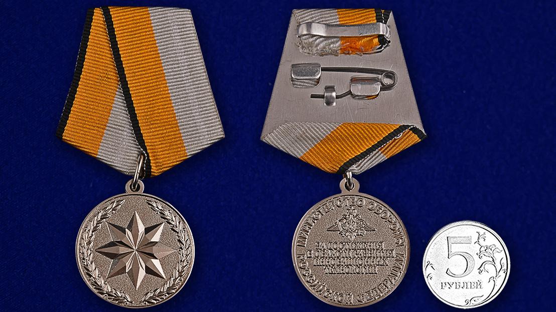 Медаль За достижения в области развития инновационных технологий - сравнительный вид