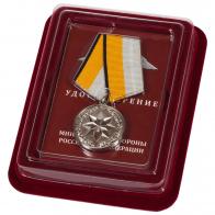 """Медаль """"За достижения в области развития инновационных технологий"""" МО РФ в коробке"""