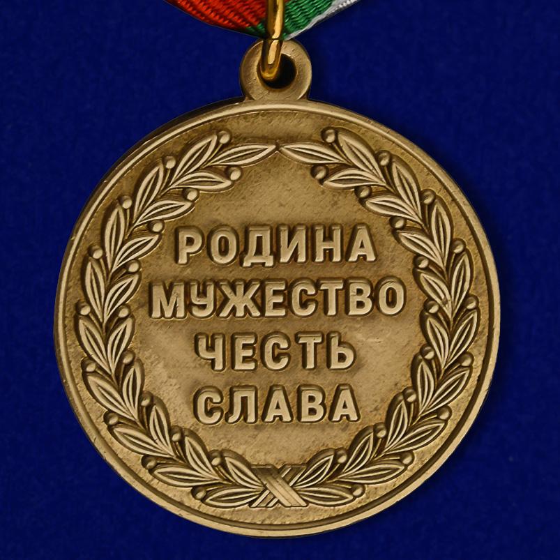 """Цена медали """"За достижения в спорте"""""""