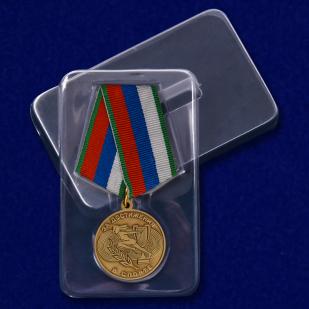 """Медаль """"За достижения в спорте"""" в футляре"""