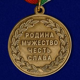"""Медаль """"За достижения в спорте"""" в солидном наградном футляре по лучшей цене"""