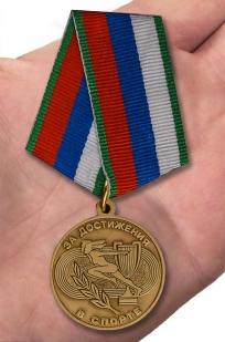 """Медаль """"За достижения в спорте"""" в солидном наградном футляре с доставкой"""