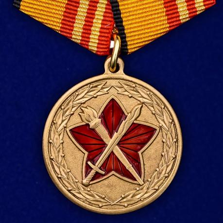 """Медаль """"За достижения в военно-политической работе"""""""