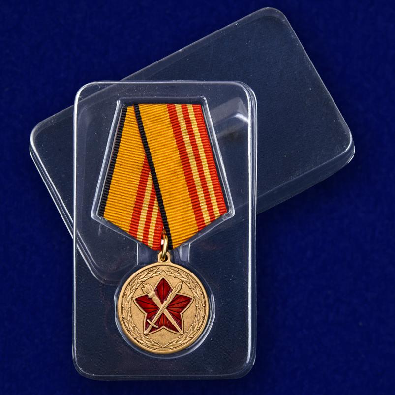 """Медаль """"За достижения в военно-политической работе"""" в футляре"""