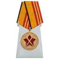Медаль За достижения в военно-политической работе на подставке