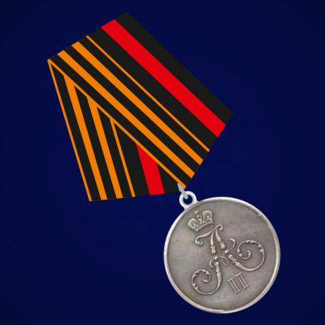 """Медаль """"За Хивинский поход 1873 г."""""""