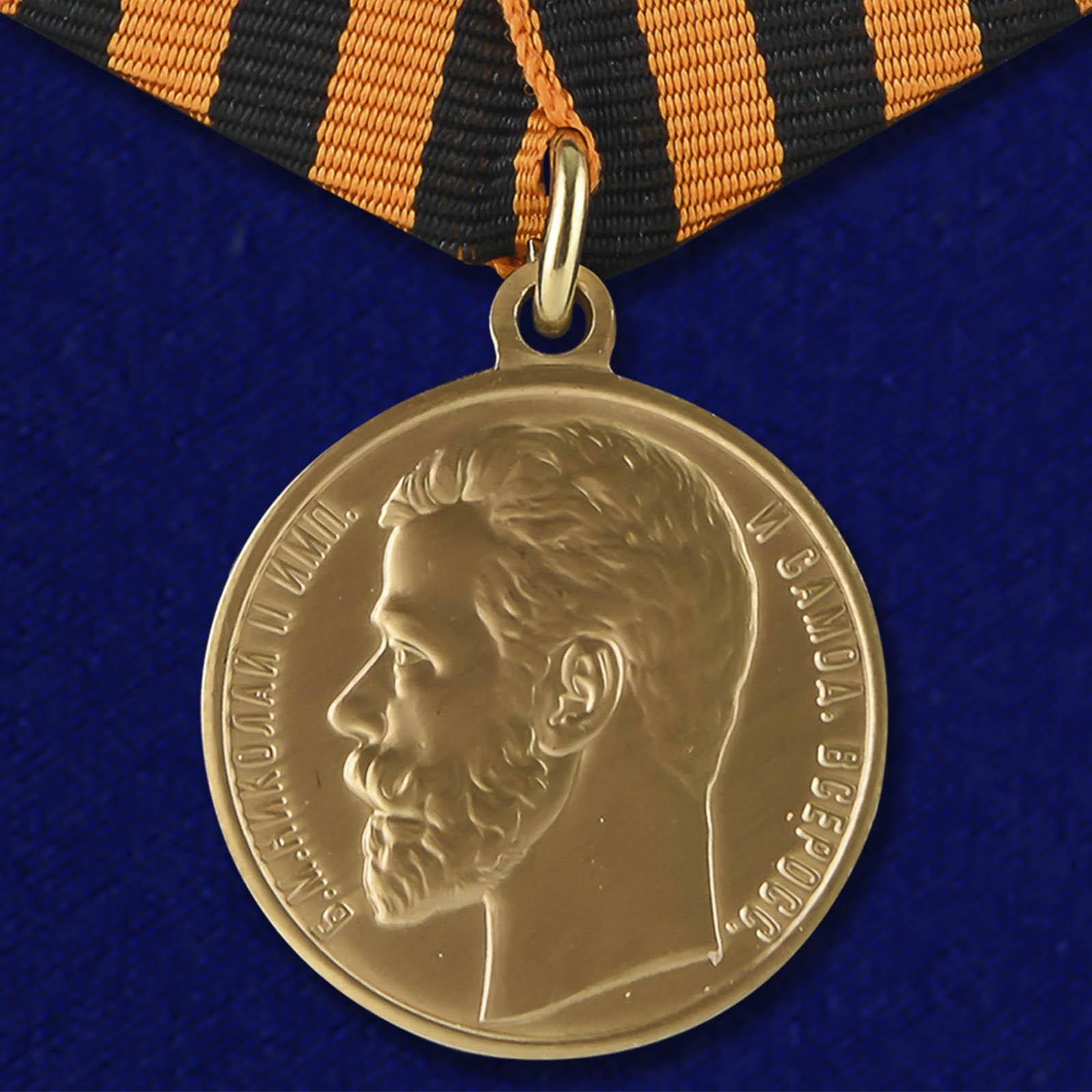 """Медаль """"За храбрость"""" 1 степени (Николай 2)"""