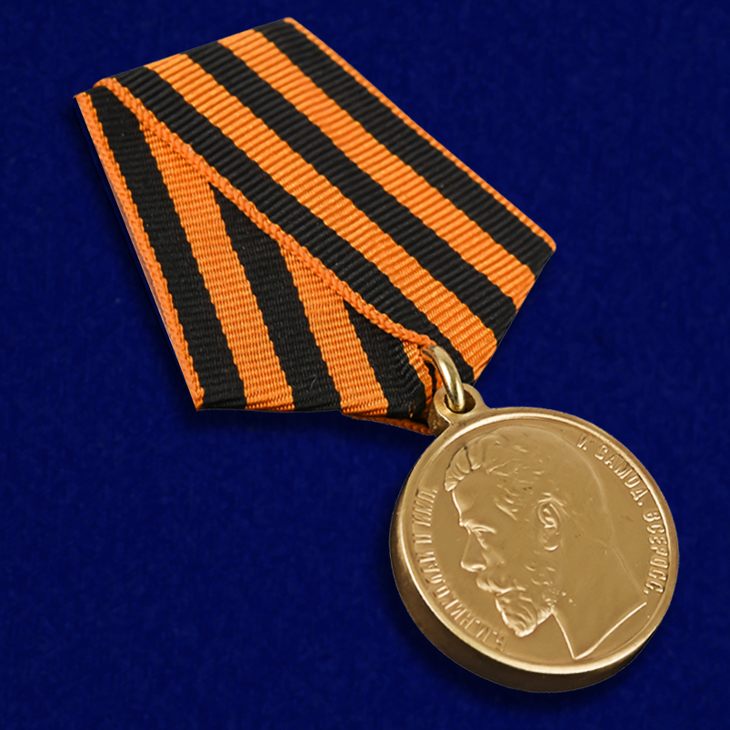 """Медаль """"За храбрость"""" 1 степени (Николай 2) по лучшей цене"""