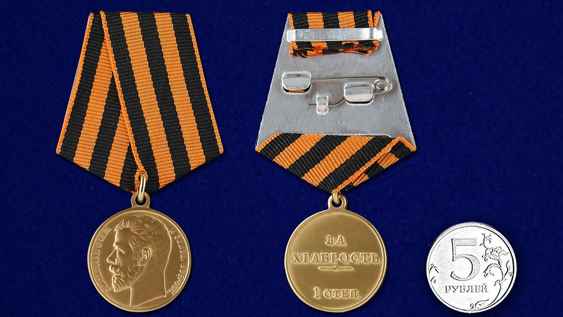 """Медаль """"За храбрость"""" 1 степени (Николай 2) высокого качества"""