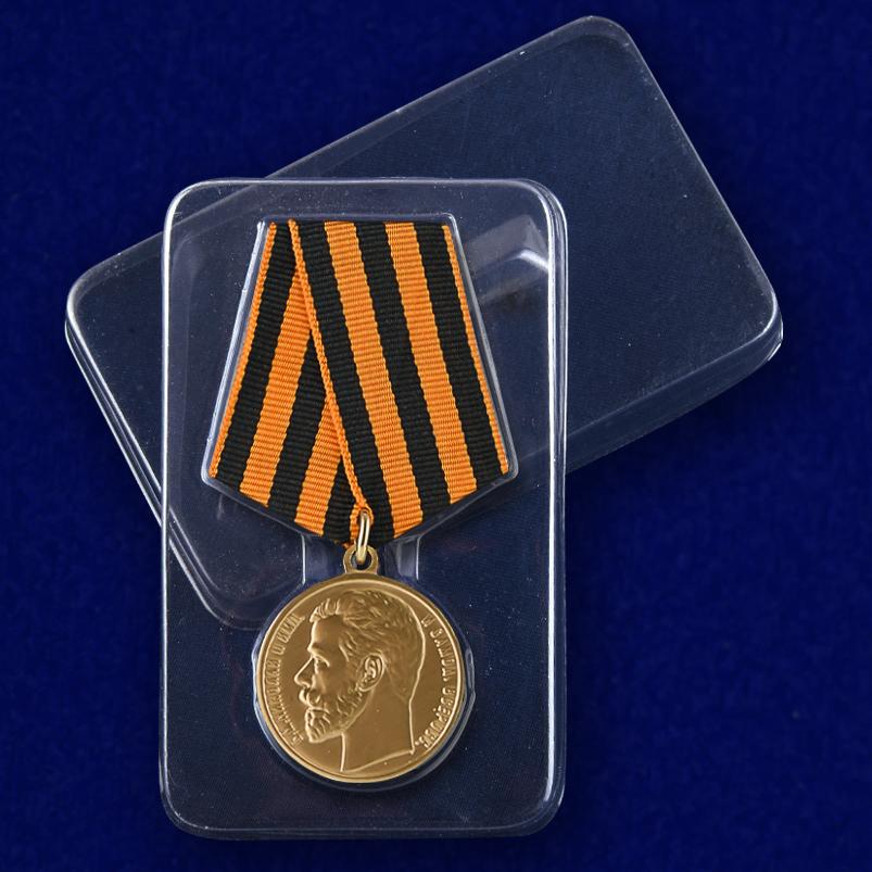 """Медаль """"За храбрость"""" 1 степени (Николай 2) с доставкой"""
