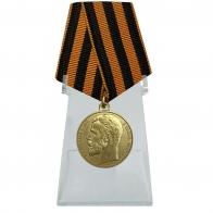 Медаль За храбрость 1 степени Николай II на подставке