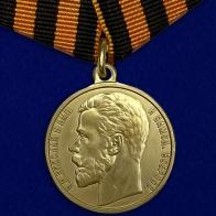 """Медаль """"За храбрость"""" 2 степени (Николай 2)"""