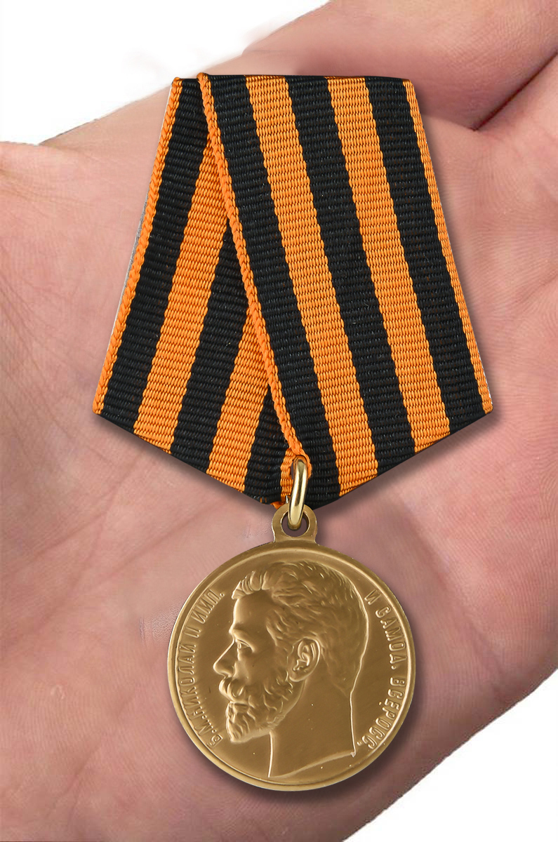 """Медаль """"За храбрость"""" 2 степени (Николай 2) высокого качества"""
